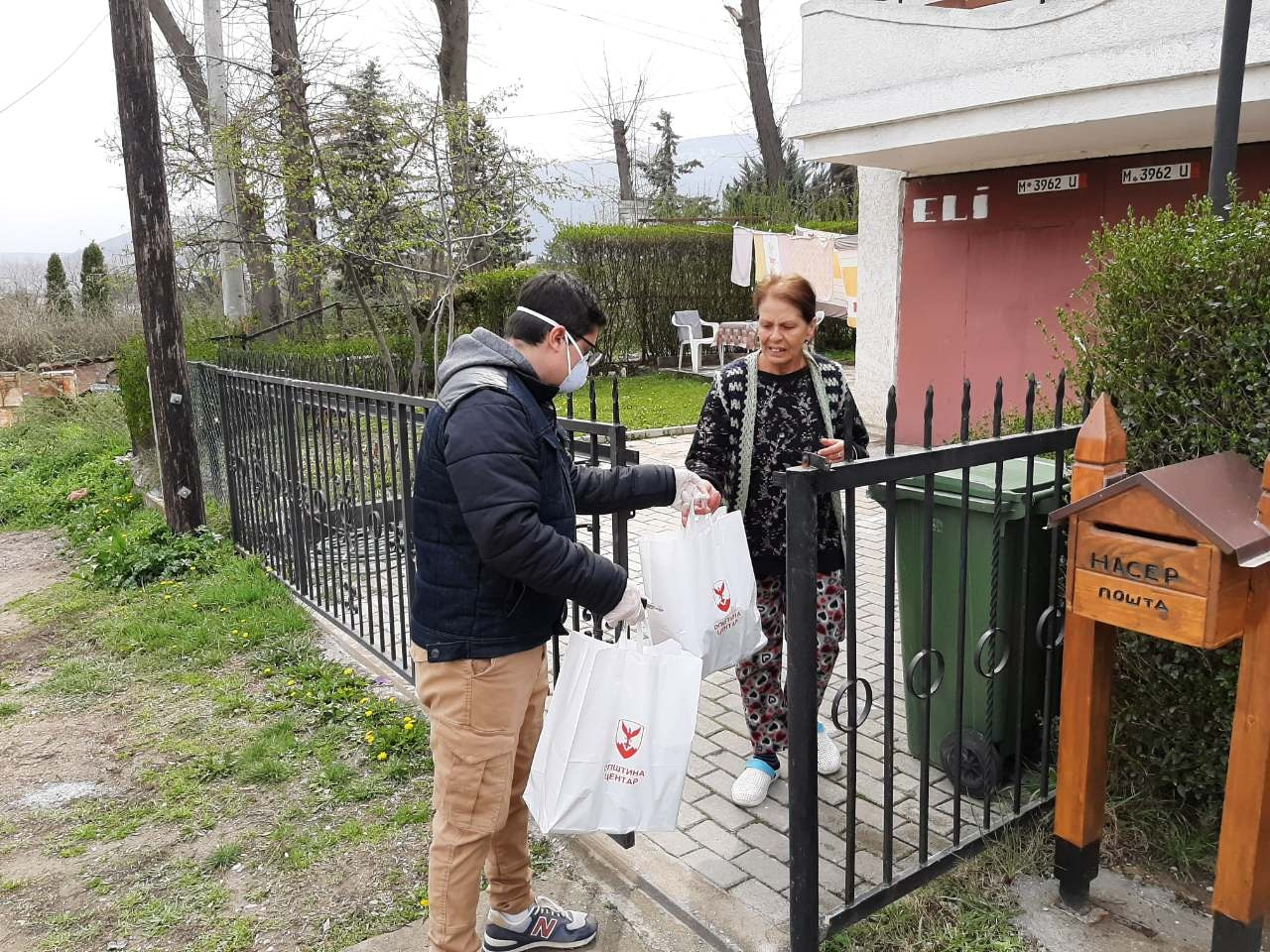 Humanost Association Supporting Elderly People with Food and Medical Supplies in Skopje, North Macedonia